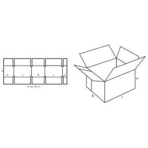 Fefco 0231 Boxes